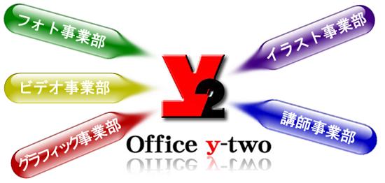 新発田のカメラマン、写真撮影の事なら Office y-two | Office y-two2
